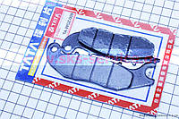 Тормозные колодки дисковые задние к-т(2шт.) для максискутера 250сс