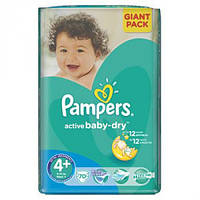 Подгузники Pampers Active Baby Maxi Plus 4+, 9-16кг 70шт. Giant pack