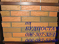 Кирпич киев