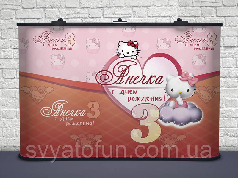 Банер дитячий іменний Хелло Кітті №2