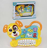 Развивающая игрушка пианино собачка 855-27 A