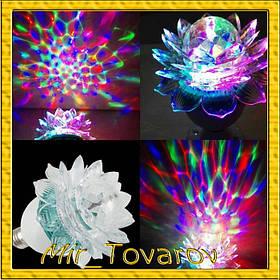 Світлодіодна Дисколампа LED обертається+перехідник троянда