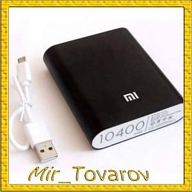 Універсальна батарея Xiaomi Mi Power Bank 10400mAh