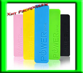 Портативний зарядний пристрій Power Bank 2600mAh