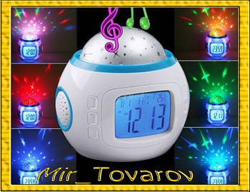 Музичні годинник з будильником, проектор Зоряне небо