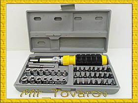 Набір інструментів 41 1 у валізці
