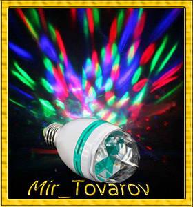 Світлодіодна Дисколампа LED обертається+перехідник