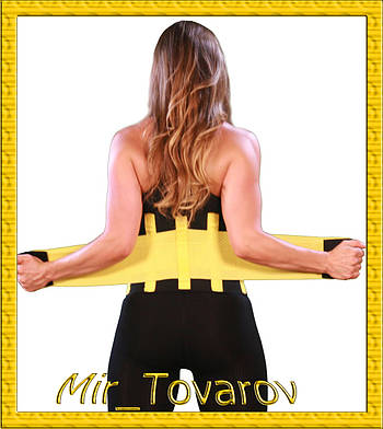 Стягуючий корсет для схуднення HOT SHAPERS
