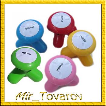 Компактний ручний USB вібро масажер Mimo