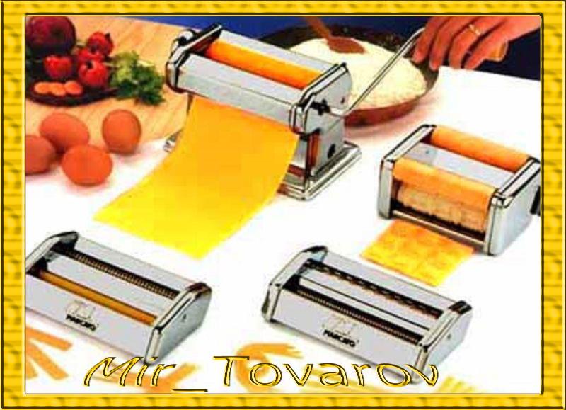 Локшинорізка, паста машина, машинка для виготовлення макаронів, спагетница