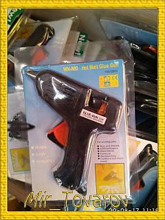 Клейовий пістолет для силікону 20 Вт, стрижні 6,5-7,5 мм
