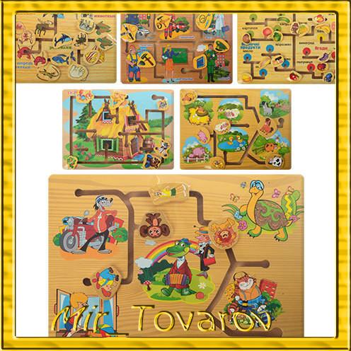 Дерев'яна іграшка Лабіринт MD 0967, 6 видів, 35-25-2 см