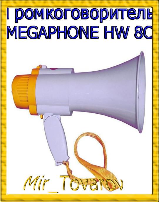 Гучномовець MEGAPHONE HW 8C