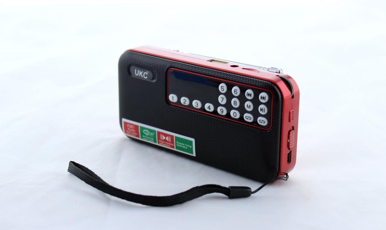 Моб.Колонка SPS T7  U7  + Батарея  100