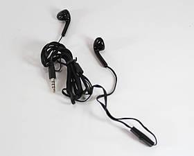 Навушники MDR AN 260 Mic 600