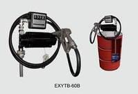 Электрический насос для перекачки заправки бензина