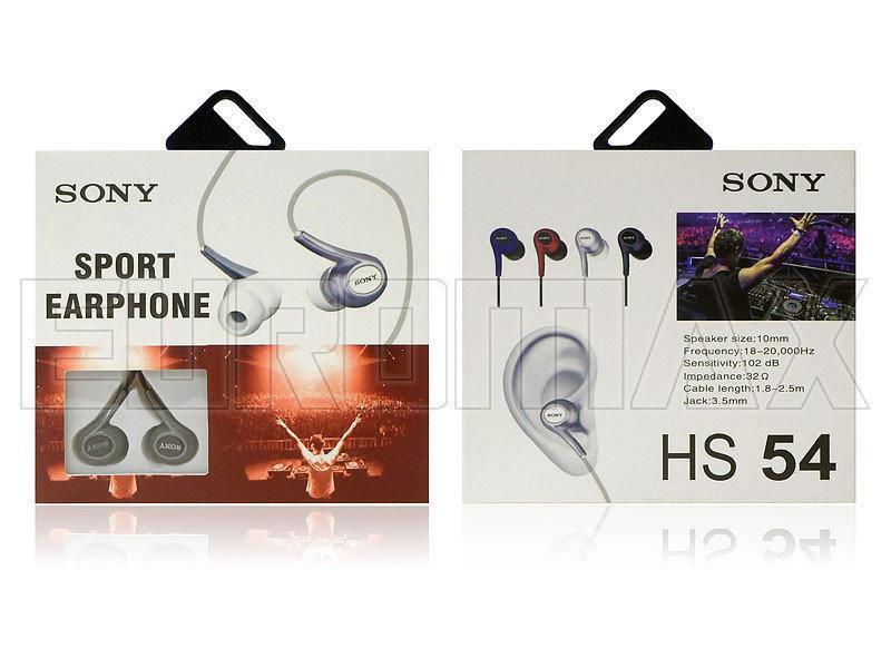 Навушники вакуумні Sony HS-54