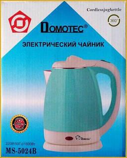 Чайник нерж. 2,0 л 1500Вт Domotec синій 5024B
