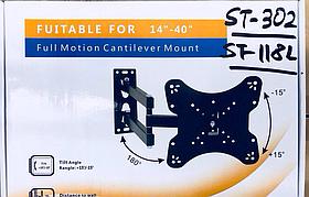 Кронштейн ST-302 діагональ 14-40дюйма