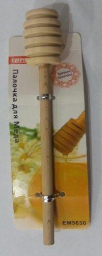 Палочка для мёда L 160 мм (шт)