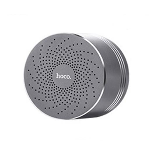BS5 Swirl wireless speaker