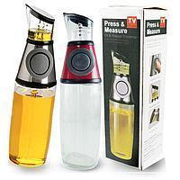 Дозатор для масла и уксуса Press & Measure