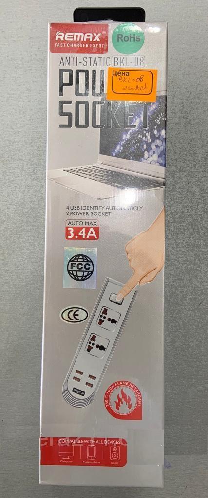 Сетевой удлинитель 2 SOCKET / 4 USB