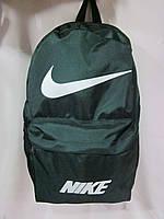 Спортивный рюкзак с логотипом NIKE