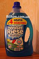 Гелеобразный стиральный порошок Weißer Riese Hencel 3,504л.(Универсал)Гермнаия.