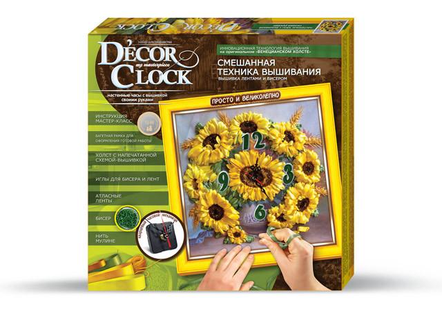 """Набор Часы Decor Clock вышивка бисером и лентами """"Подсолнухи"""""""