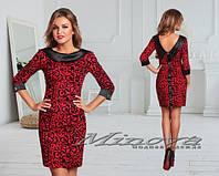 Платье 8533 /ЕЕ