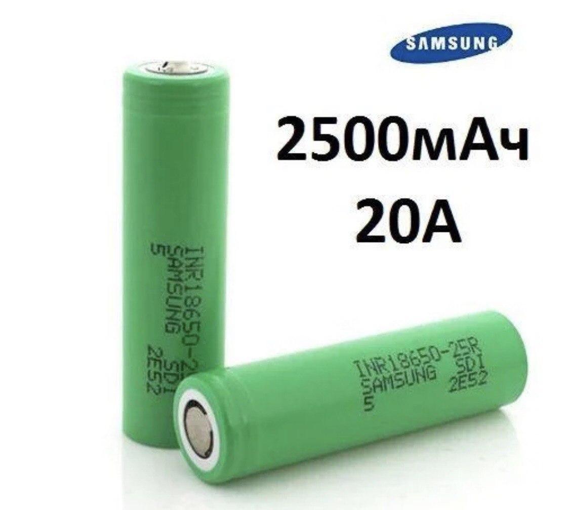 Аккумулятор Samsung Li-Ion 18650 INR18650-25R 2500mAh 3,7V