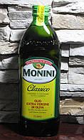 Масло оливковое Monini Classico 1 л