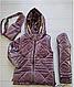 Куртка демисезонная для девочки, размеры 34 - 42, фото 3