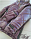 Куртка демисезонная для девочки, размеры 34 - 42, фото 4