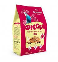 Фиеста витаминизированный корм для попугаев Йод 600гр, минимальный заказ 5 шт