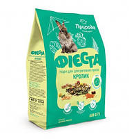 Фиеста витаминизированный корм для кроликов Кролик 600гр, минимальный заказ 5 шт