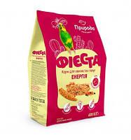 Фиеста витаминизированный корм для попугаев Энергия 600гр, минимальный заказ 5 шт