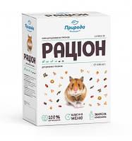 Сухой корм для мелких грызунов Рацион Сузирье 1,5кг, минимальный заказ 2 шт