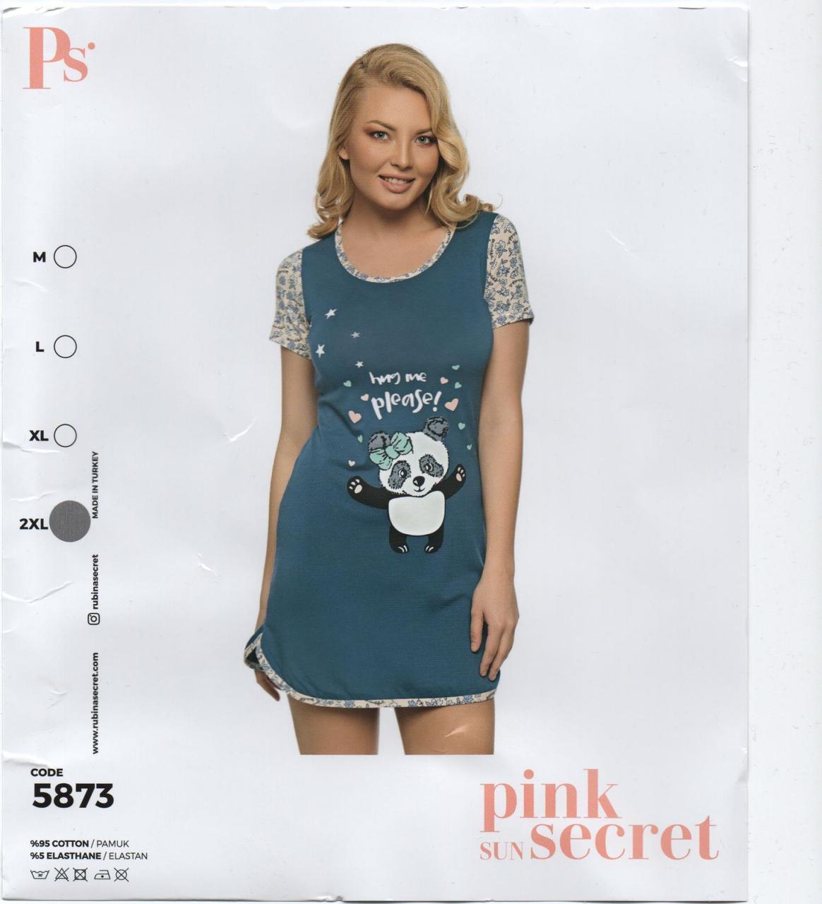 """Жіноча нічна сорочка,бавовна""""Pink Secret"""" Туреччина  Art-5873"""