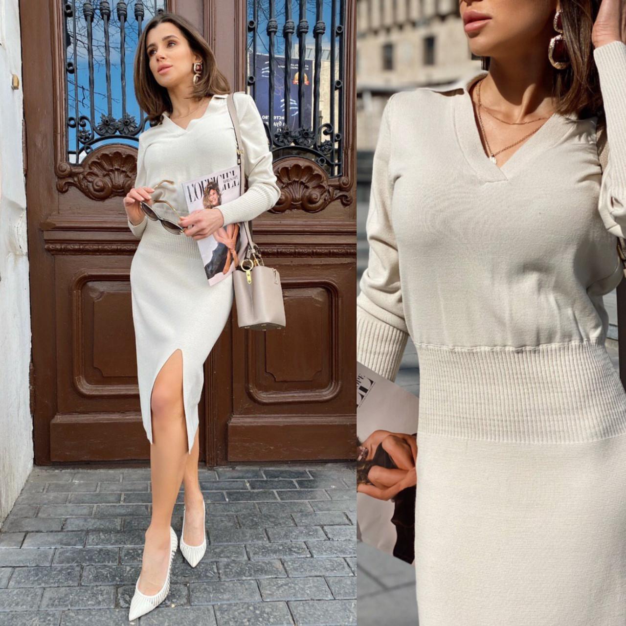 Сукня Жіноча В'язана Міді