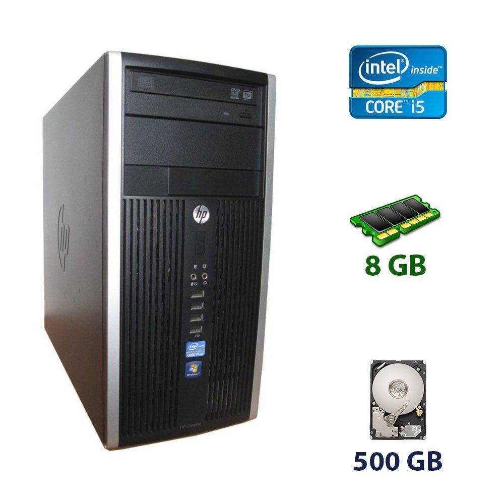 HP Compaq 6200 Pro Tower / Intel Core i5-2400S (4 ядра по 2.5 - 3.3 GHz) / 8 GB DDR3 / 500 GB HDD / nVidia