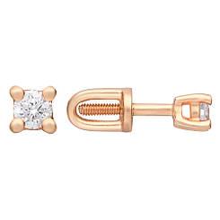 Золотые серьги pSilverAlex с натуральными бриллиантом (60001148)