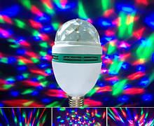 Большая Мощная Диско Лампа Проектор, лампа для вечеринок, мощная диско лампа, большая диско лампа