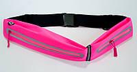 Спортивная сумка на два отделения для бега, YN-DY008-1 малиновая, сумка-чехол на пояс с доставкой, Пояса для бега и спорта, фото 1