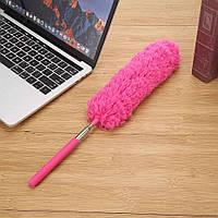 Метелка для смахивания пыли Microfibre Duster 33-80 см розовая, пипидастр для уборки пыли, Для уборки