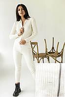 Спортивний костюм з блискавкою уцінений LUREX - молочний колір, L (є розміри)