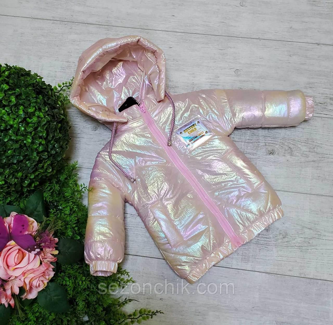 Модные детские куртки яркие интернет магазин