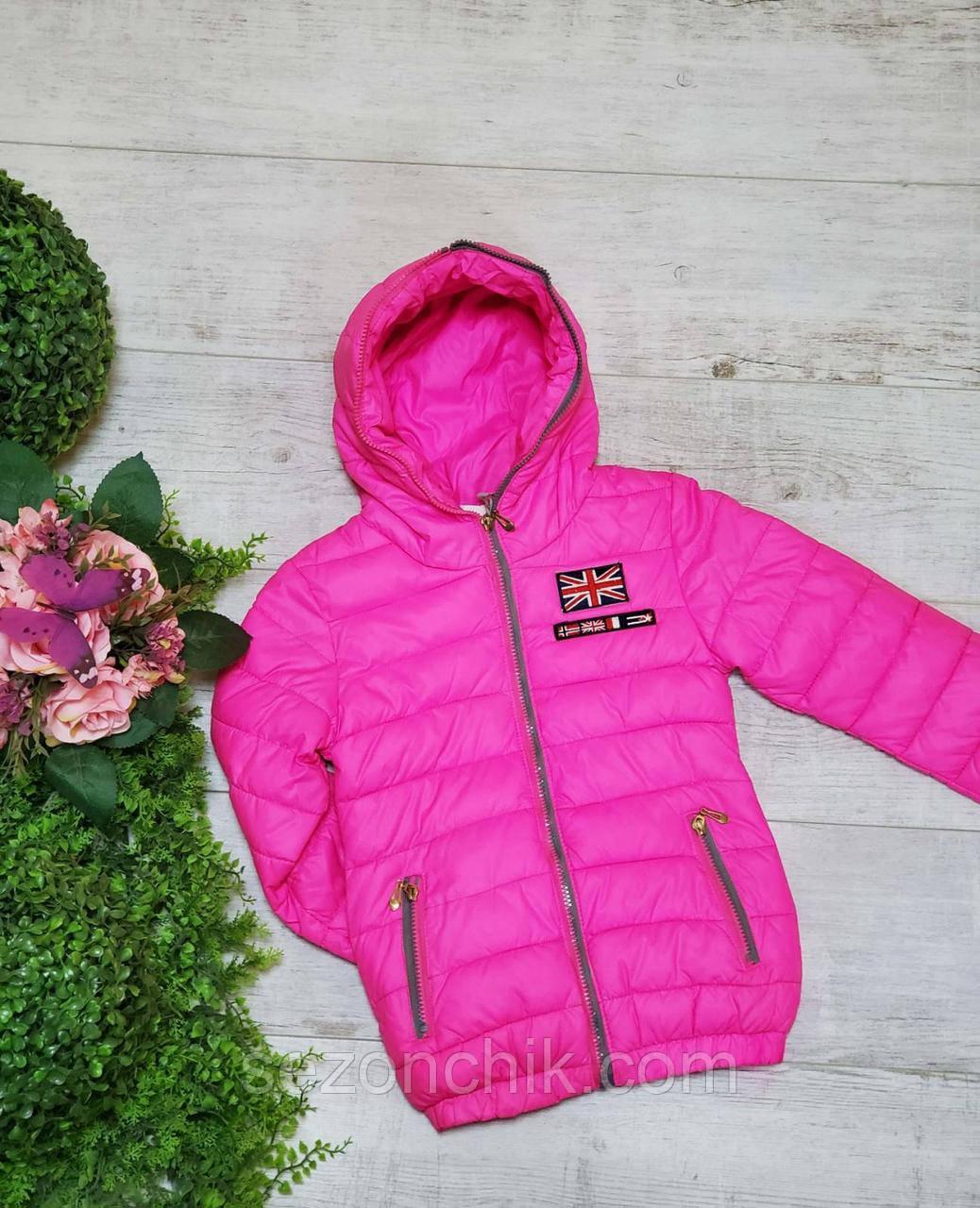 Яркая детская куртка на девочку весна осень