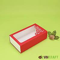 """Коробка 200*110*55 """"Ажурна"""" для десертів з вікном, червона"""